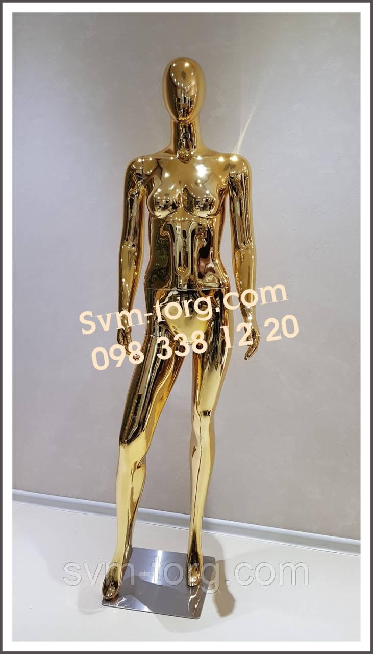 Манекен женский золотой Эксклюзивный
