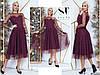 Двухслойное платье миди, верх сетка в горошек / 3 цвета арт 8480-304, фото 4