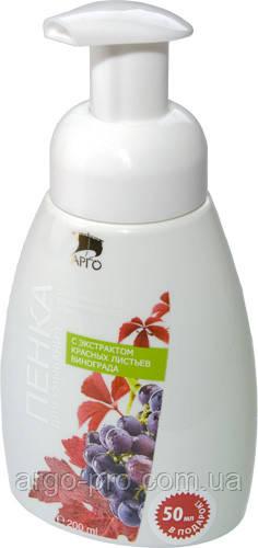 Пенка для умывания для комбинированной и жирной кожи Арго  (очищает, сужает поры, против прыщей, заживляет)
