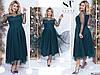 Двухслойное платье миди больших размеров 48+, верх сетка в горошек / 3 цвета арт 8481-304 , фото 5