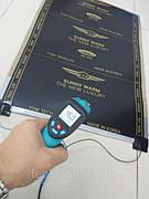 Сплошная термопленка Overall Sunny Warm P.T.C. (комплекты с вилкой и проводом)
