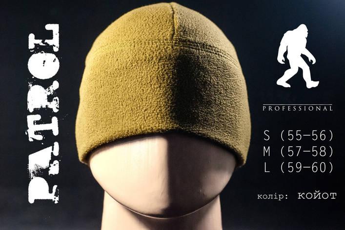 Детская шапка флисовая PATROL цвет койот, фото 2