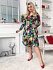 Платье с юбкой клёш длина миди Глубокое V-образное декольте фасона «на запах» / 2 цвета арт 8483-304, фото 4