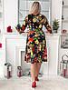 Платье с юбкой клёш длина миди Глубокое V-образное декольте фасона «на запах» / 2 цвета арт 8483-304, фото 5