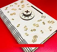 Шкатулка сейф-код, фото 1