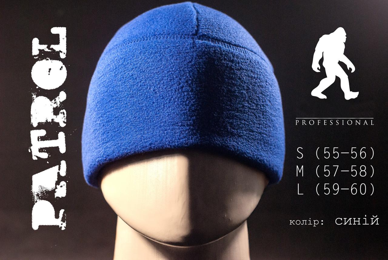 Детская шапка флисовая PATROL цвет синий