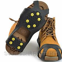 Ледоступы Противоскользящие Накладки для обуви на 10 шипов