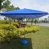 Зонт торговый, зонт садовый 3х3 м