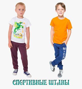 Купить Одежда для мальчика оптом в Одессе. Выгодная цена от интернет ... d32551381b10a