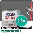 """Грунтовка Химрезерв """"Maler ГФ-021 primer"""" недорогая Серая - 50кг, фото 4"""