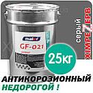 """Грунтовка Химрезерв """"Maler ГФ-021 primer"""" недорогая Серая - 50кг, фото 5"""