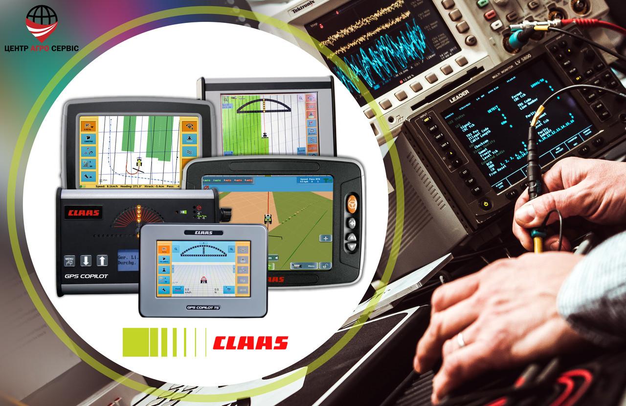 Діагностика, ремонт, прошивка курсовказівника (агронавигатора, навігатора для поля) CLAAS