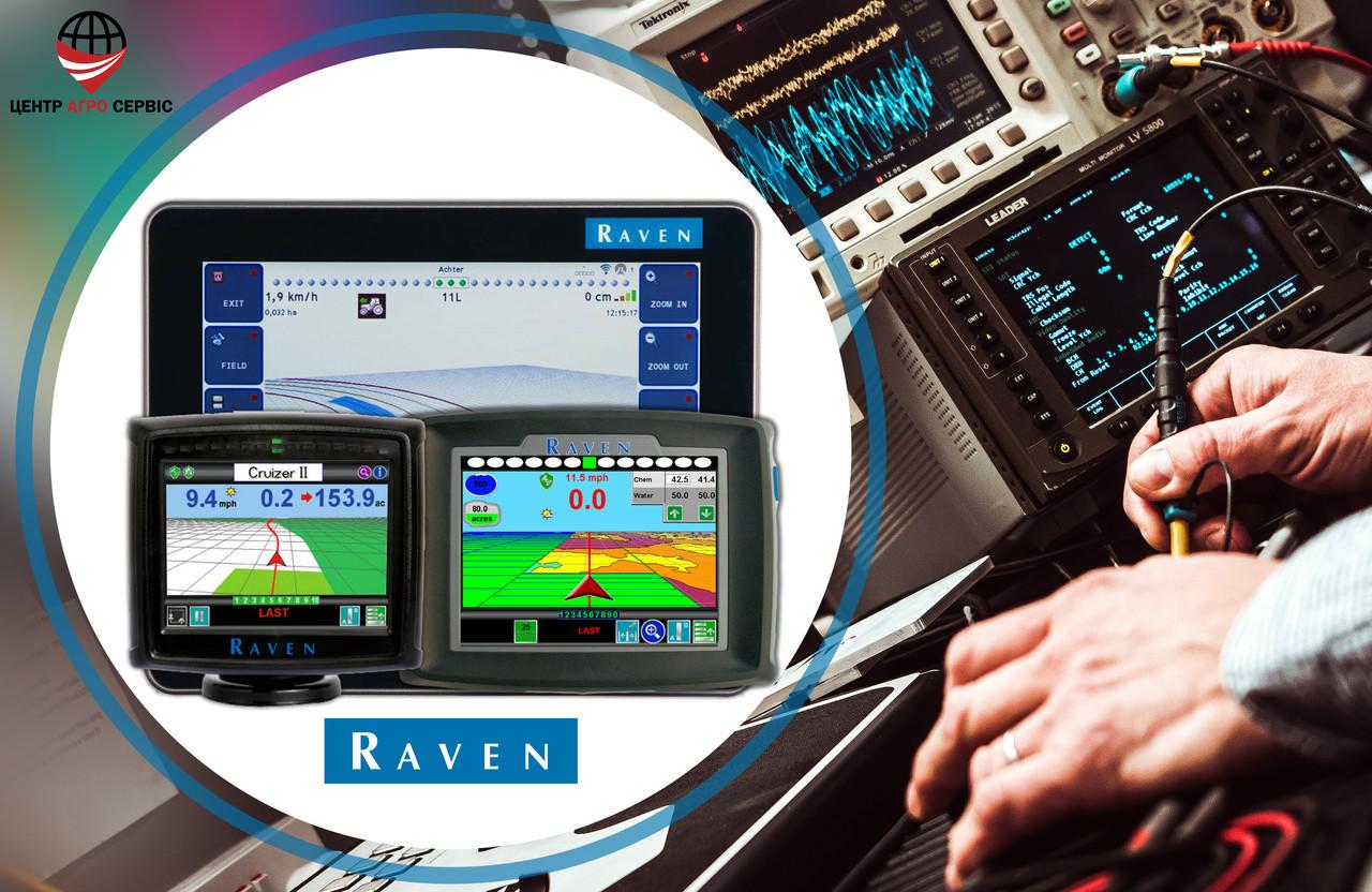 Ремонт, діагностика агронавігатора (системи паралельного водіння, gps навігатора для трактора) RAVEN