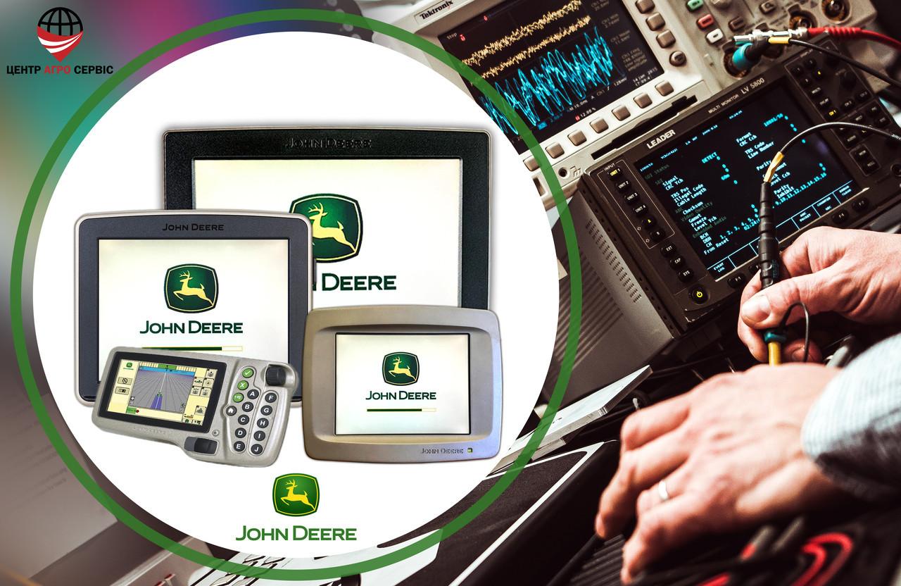 Ремонт, діагностика агронавігатора (системи паралельного водіння, gps навігатора для трактора) JOHN DEERE