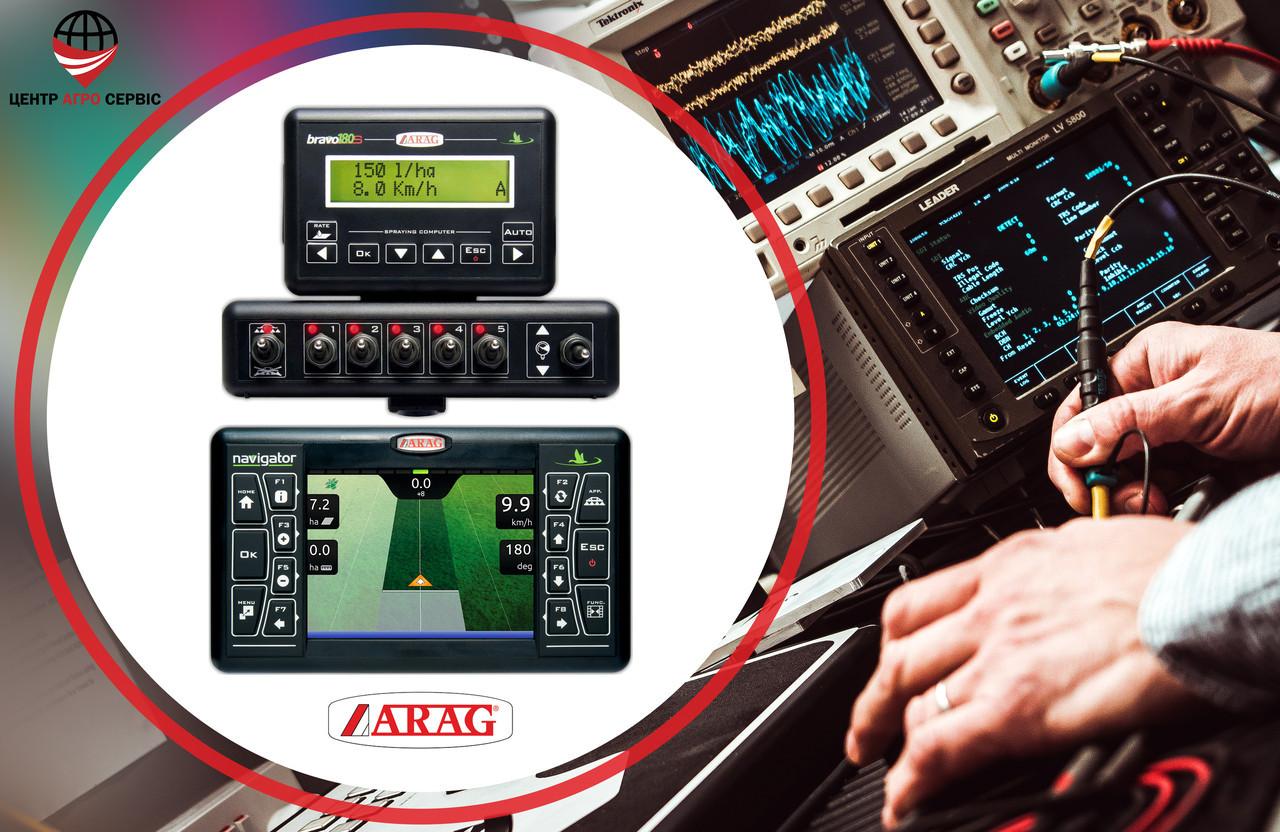 Ремонт,диагностика, системы параллельного вождения (gps навигатора для трактора)  BRAVO ARAG