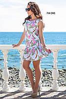 Платье женское 718 (50)