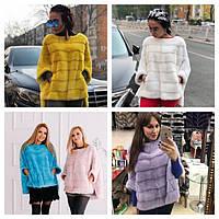 Жіноча норкова кофта(шубка), накидка 65 см,светр з хутра норки,різні кольори, фото 1