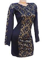 Красивое платье с гипюром (42-42,5), фото 1