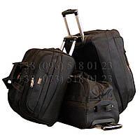 Комплект дорожных сумок из 3 шт