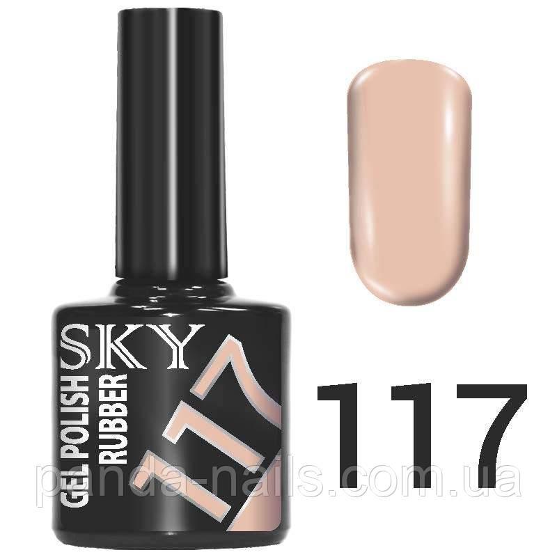 Гель лак SKY 117