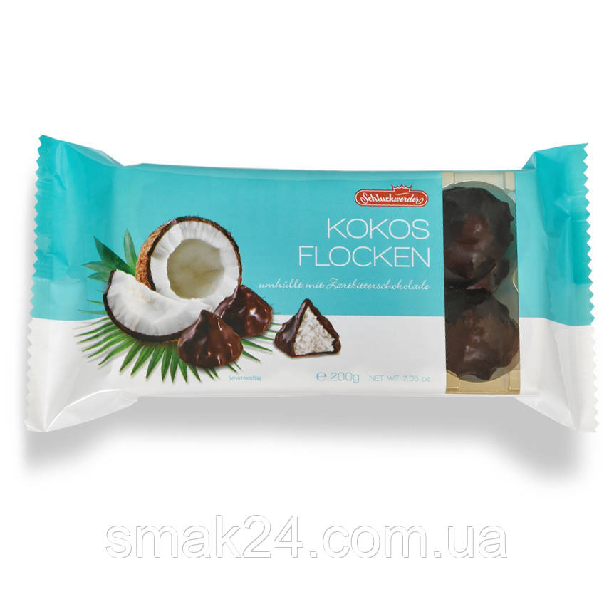 Конфеты с кокосом в темном шоколаде  Kokosflocken Schluckwerder 200г Германия