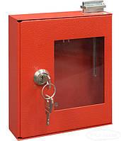 Ключница металлическая пожарная КП-1