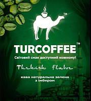 Зеленый кофе с имбирем, 300г (в стиках)