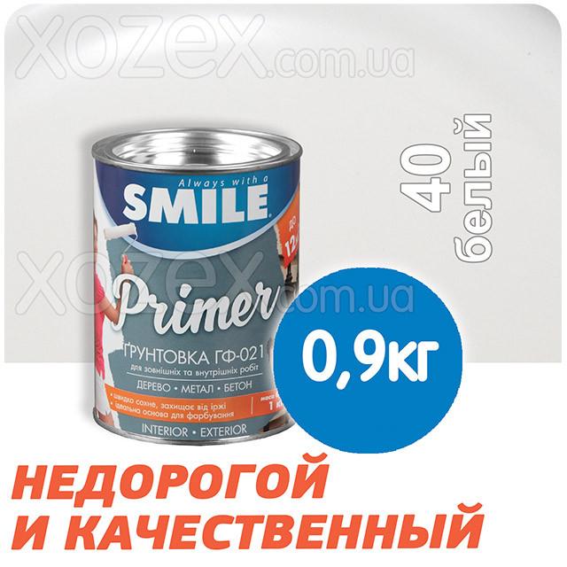 "Грунтовка антикорозионная ""SMILE Смайл ГФ-021"" Белая - 0,9кг"