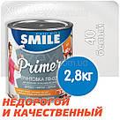 "Грунтовка антикорозионная ""SMILE Смайл ГФ-021"" Белая - 0,9кг, фото 2"