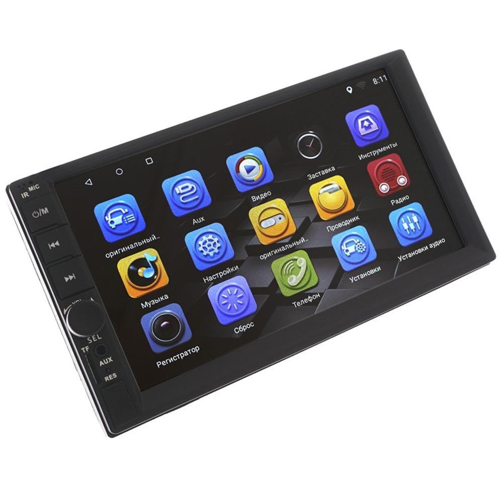 Автомагнитола 2 DIN Sigma CP-1050 Android Гарантия 12 мес.