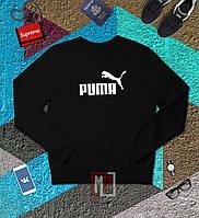 Мужской спортивный свитшот, кофта, лонгслив, реглан Puma, Реплика