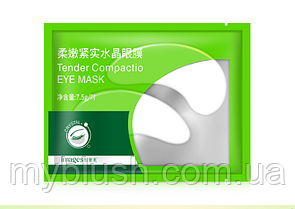Патчи Images Tender Compaction Eye Mask 7.5 g