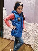 Подростковая жилетка от производителя, фото 1