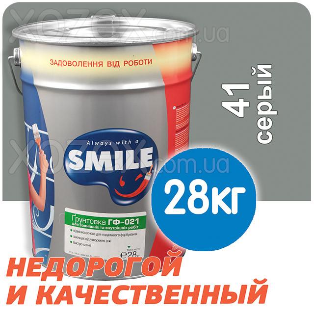 """Грунтовка антикорозионная """"SMILE Смайл ГФ-021"""" Серая - 28кг"""