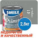 """Грунтовка антикорозионная """"SMILE Смайл ГФ-021"""" Серая - 28кг, фото 3"""