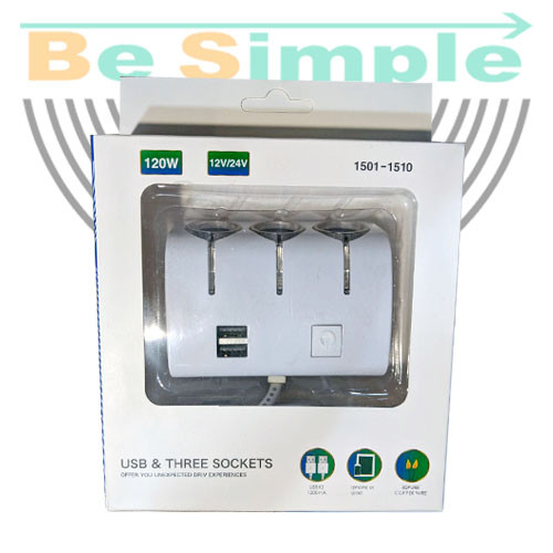 Автомобильный тройник 3+2 USB 1506A / 1505A. Разветвитель для прикуривателя