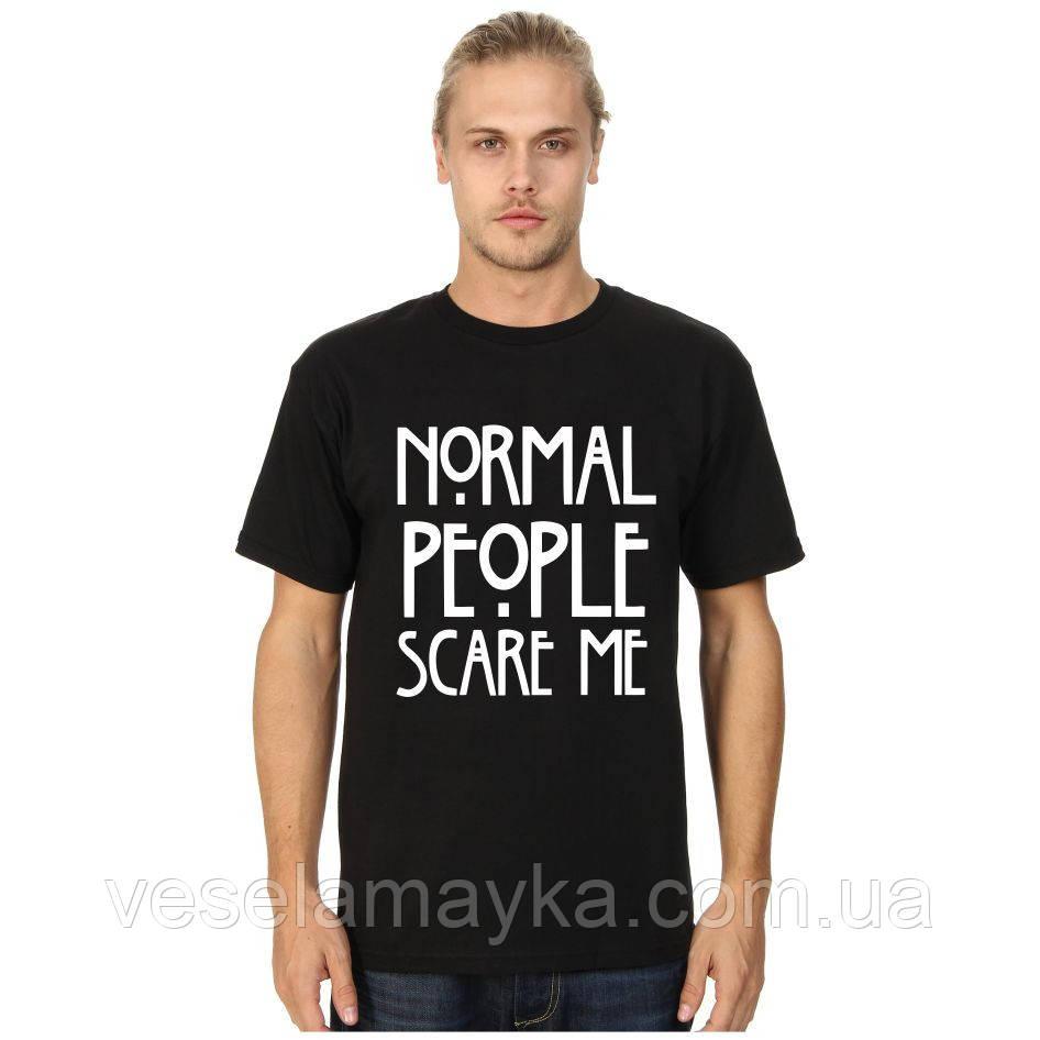 "Футболка ""Normal people scare me"""