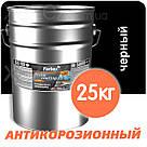 "Грунтовка ""farbex Фарбекс ГФ-021"" антикоррозийная Черная - 2,8кг, фото 3"