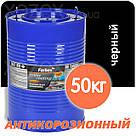 "Грунтовка ""farbex Фарбекс ГФ-021"" антикоррозийная Черная - 2,8кг, фото 4"