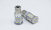 Светодиодные лампы в указатель поворота  1156 (BAU15S) / 35LED CAN (Оранжевая)