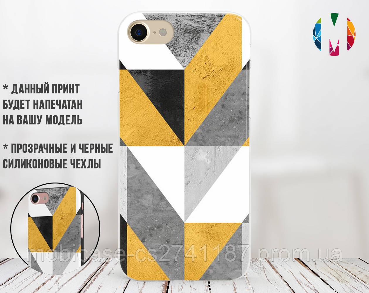 Силиконовый чехол для Apple Iphone XR (Желтый абстракт)