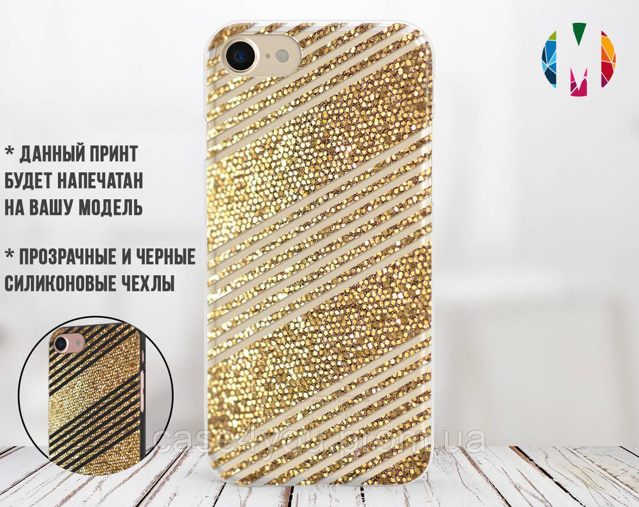 Силиконовый чехол для Apple Iphone XS (Золотые полоски)