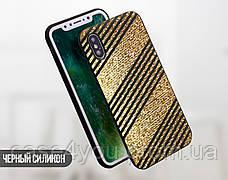 Силиконовый чехол для Apple Iphone XS (Золотые полоски), фото 2