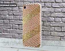 Силиконовый чехол для Apple Iphone XS (Золотые полоски), фото 3