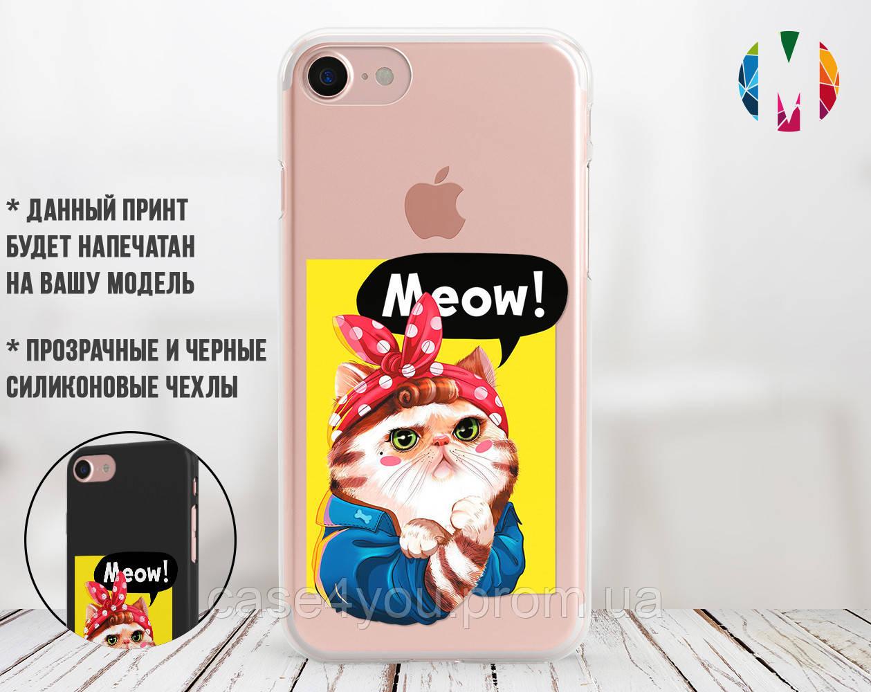 Силиконовый чехол для Apple Iphone XS (Кошка)