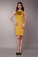 Платье горчично-оливковое двухцветное