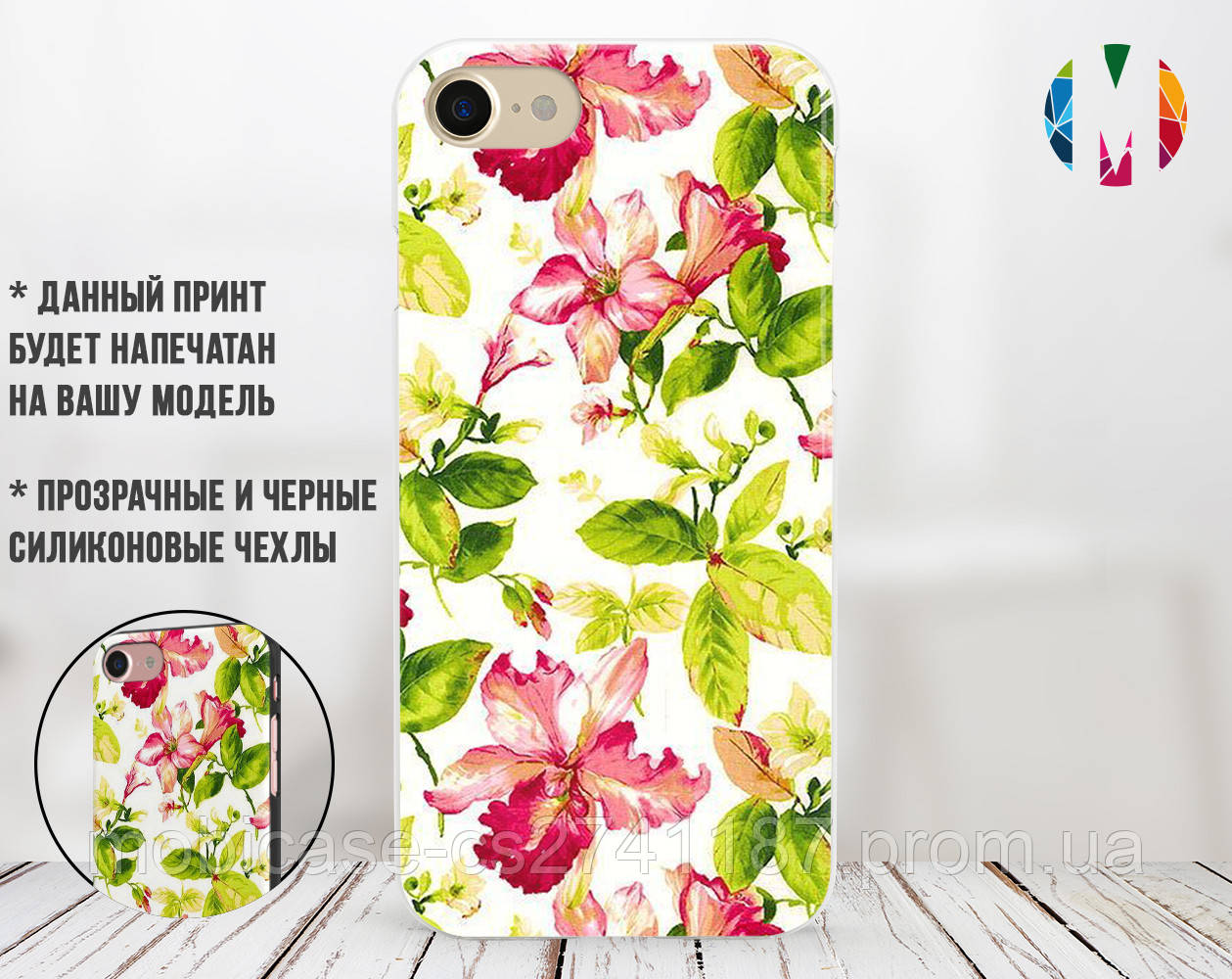 Силиконовый чехол для Apple Iphone XS Max (Восточные цветы)