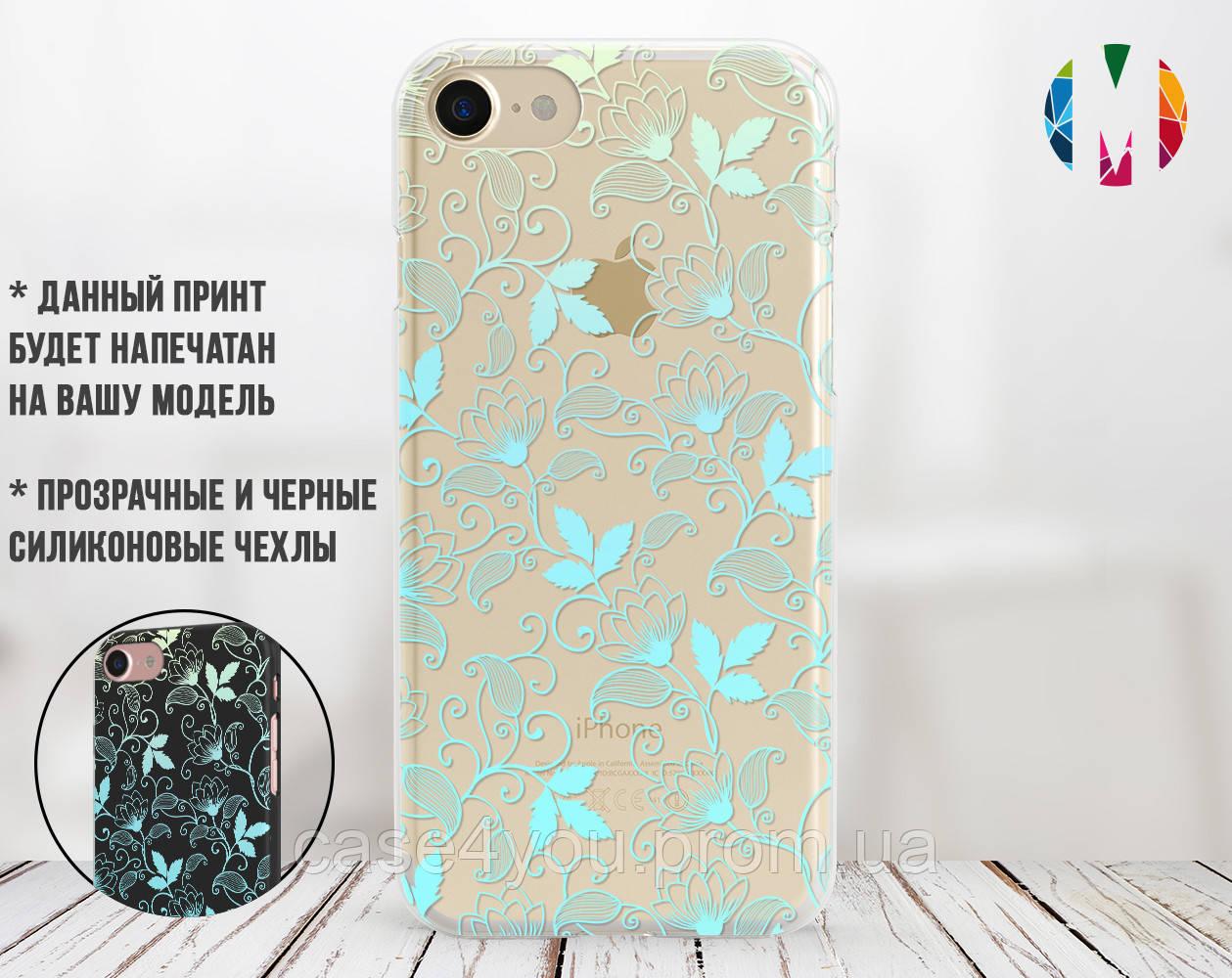 Силиконовый чехол для Apple Iphone XS Max (Небесный цветочный узор)