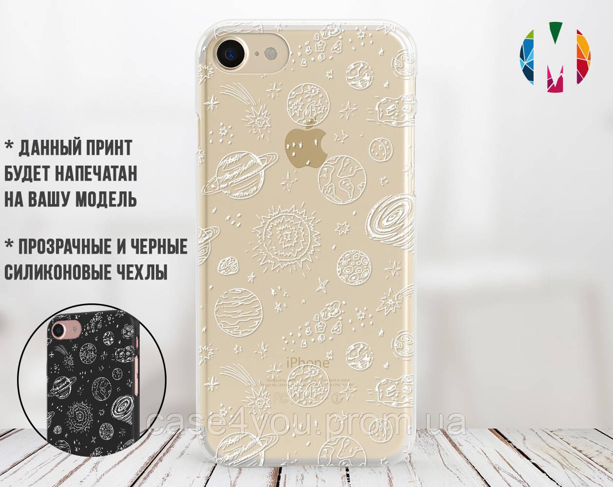 Силиконовый чехол для Apple Iphone XS Max (Сказочный космос)