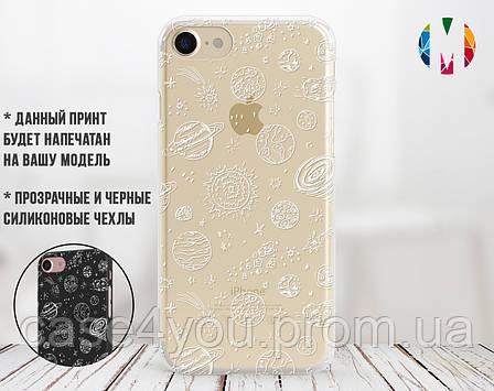 Силиконовый чехол для Apple Iphone XS Max (Сказочный космос), фото 2